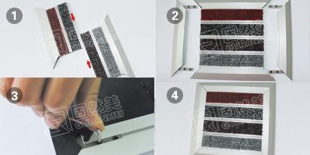 铝合金框架地垫的安装方法