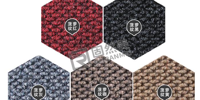 如何将毯面加工成铝合金地垫表面的毛条?
