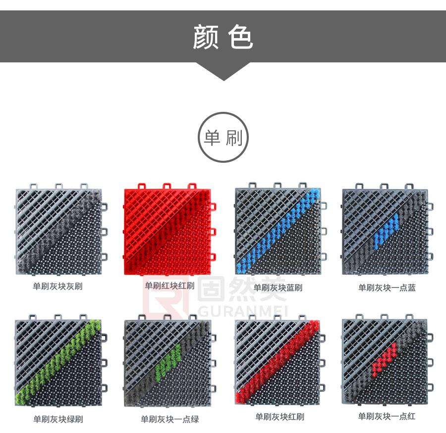 网站详情-三合一地垫_04