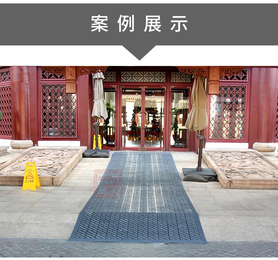 网站详情-三合一地垫_08