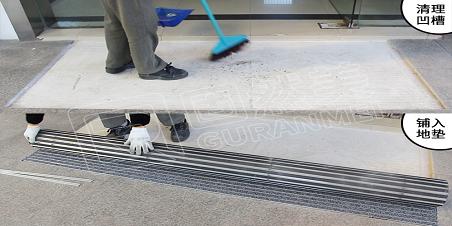 铝合金地垫安装方法