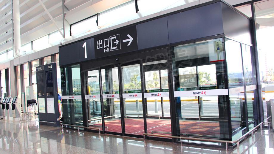 上海虹桥机场选择固然美铝合金地垫